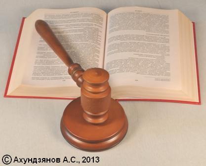 Отказ в ходатайстве — довольно распространенный случай в судебной практике.