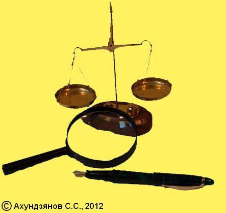 Замечания на протокол рассматриваются в судебном заседании.