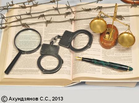 Ходатайства и обжалования в уголовном процессе.