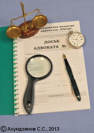 Гражданский процессуальный кодекс РФ/Глава 39 — Викитека