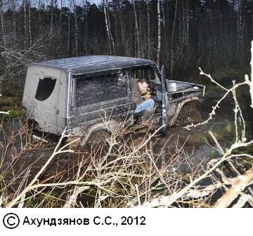 Ответы@Mail.Ru: Ст. 131 УК РФ. Срок давности.