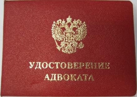 Статья 27. 10 КоАП. Изъятие вещей и документов