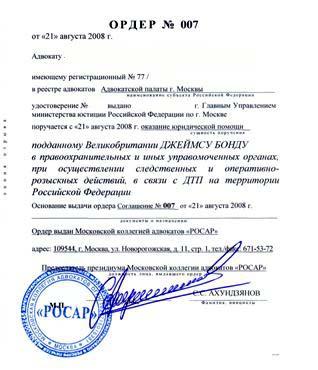 Соглашение об уплате алиментов образец заполненный 5